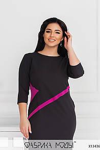Приталені плаття з рукавом 3/4 і кольоровими вставками у великих розмірах (р. 48-54) 1ba1