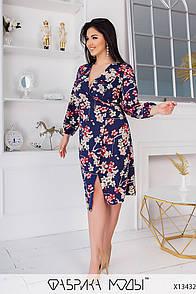 Приталену сукню на запах з квітковим принтом і розрізом на нозі у великих розмірах (р. 50-60) 1ba3