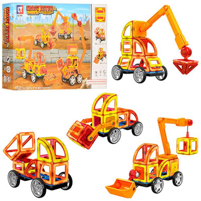 Детский магнитный конструктор магнитный Стройтехника 87 детали, грузовик, экскаватор, каток (6001)