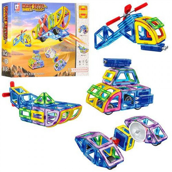 Детский магнитный конструктор  транспорт, 96 деталей (5001)