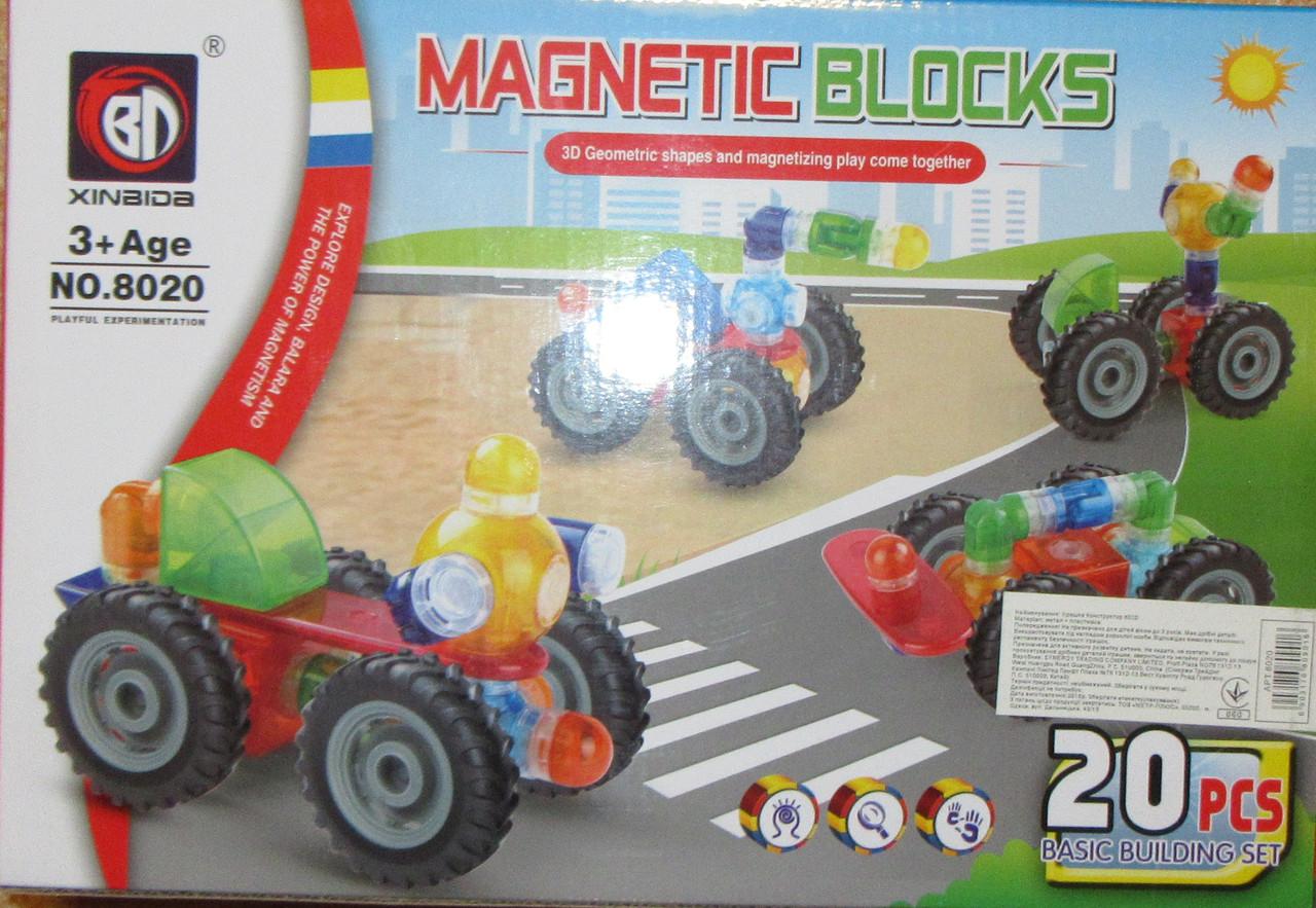 Конструктор магнитный 20 эл блочный