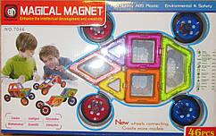 Конструктор магнитный 46 эл машинки