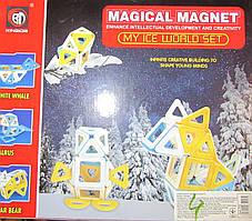 Конструктор магнитный 40 элементов Ледяной мир