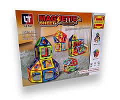 Детский цветной магнитный конструктор ЛимоТой Геометрические фигуры 46 деталей(код 1002)
