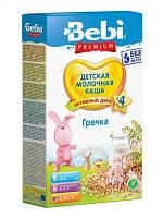 Сухая молочная каша Гречневая Bebi Premium , 200 г