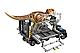 Конструктор 10927 Світ Парк юрського періоду Транспорт для перевезення Тиранозавра 638 деталей, фото 3