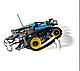 Конструктор Синій швидкісний всюдихід на радіокеруванні 11298 418 деталей, фото 3