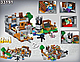 Конструктор 10471 Будиночок на дереві в джунглях (аналог Lego Майнкрафт, Minecraft 21125), 718 дет, фото 4
