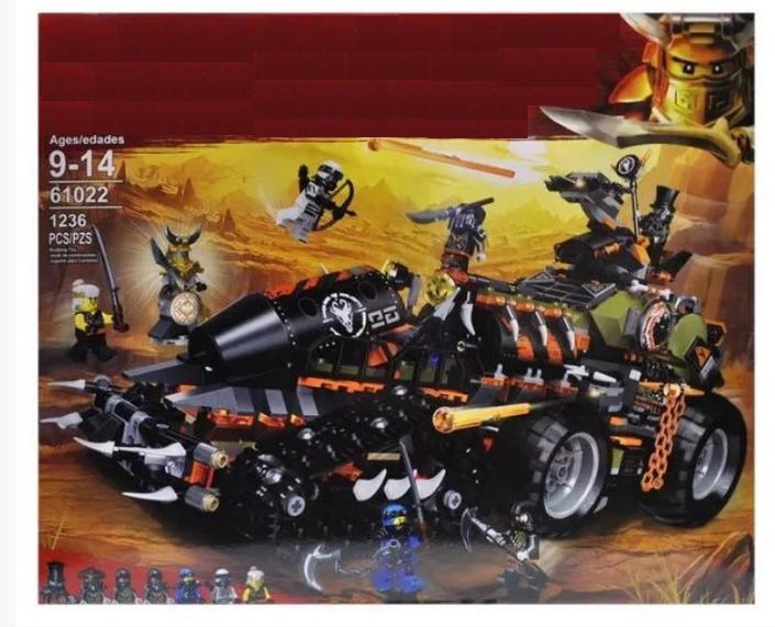 "Конструктор Ninja Bela 10939 (аналог Lego Ninjago 70654) ""Стрімкий мандрівник"", 1230 дет"