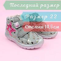 Демисезонные Ботинки для девочки серые тм BiKi размер 22