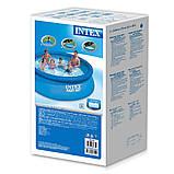 Дитячий надувний басейн INTEX 28120 круглий для дому та дачі, фото 6