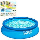 Дитячий надувний басейн INTEX 28120 круглий для дому та дачі, фото 5