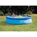 Дитячий надувний басейн INTEX 28120 круглий для дому та дачі, фото 9