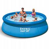 Дитячий надувний басейн INTEX 28120 круглий для дому та дачі, фото 3