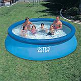Дитячий надувний басейн INTEX 28120 круглий для дому та дачі, фото 7