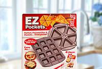 Универсальная форма для выпечки пирога, лазаньи, конвертиков Ez Pockets, фото 1