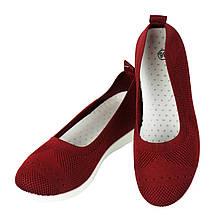 Женские слипоны (балетки) Красные Artin, 36-41 размер