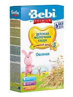 Сухая молочная каша Овсяная Bebi Premium, 250 г