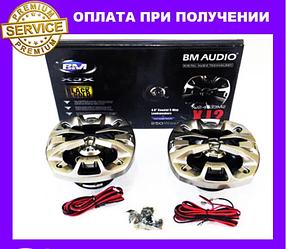 Автозвук BOSCHMANN BM AUDIO XJ2-4533 M2 10см 250W 2х полосна
