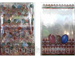 Пакеты для Упаковки Пасхи Кулича 25 х 40см в Упаковке 100 штук