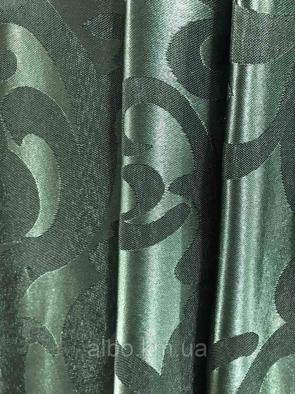 Жакардова тканина в зеленому кольорі, висота 2,8 м ( С28-15)