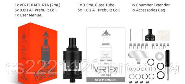 Vertex-MTL-RTA-kit_lulka