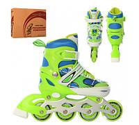 Яркие детские раздвижные Ролики для катания Profi A 4141, отличный подарок для активных детей