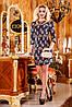 Платье - утонченный крой, стильный рисунок, эффектное цветовое решение и идеальная посадка, 44-50 размер