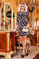 Платье - утонченный крой, стильный рисунок, эффектное цветовое решение и идеальная посадка, 44-50 размер, фото 1