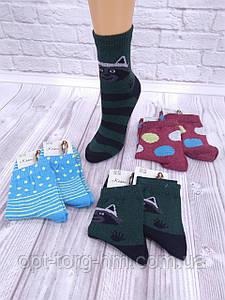 """Жіночі шкарпетки """"Kosmi"""" (35-38 р. р.)"""