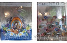 Пакеты для Упаковки Пасхи Кулича 30 х 40см в Упаковке 100 штук