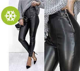 """Утеплені трендові шкіряні штани на флісі """"Style"""" #A/S"""