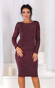 """Жіночий костюм великого розміру """"Trend"""" Бордовий, 50-52 #A/S"""
