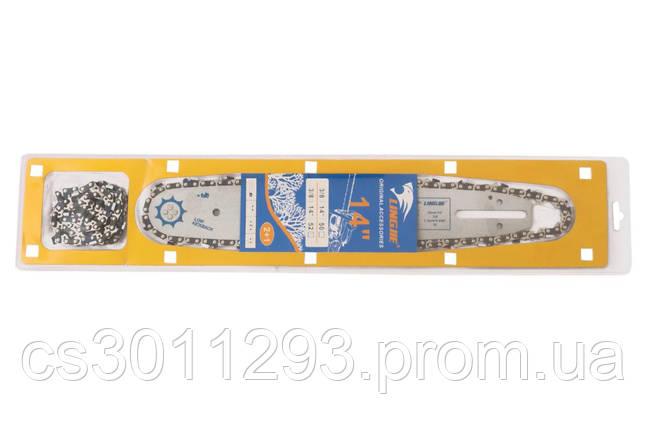 """Набір для пилки Lingjie - 14"""" (35) x 3/8 x 52z (1ш+2ц), фото 2"""