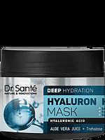 Маска для волосся Dr.Sante Hyaluron Deep hydration 300 мл