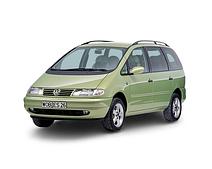 Volkswagen Sharan (1995 - 2010)