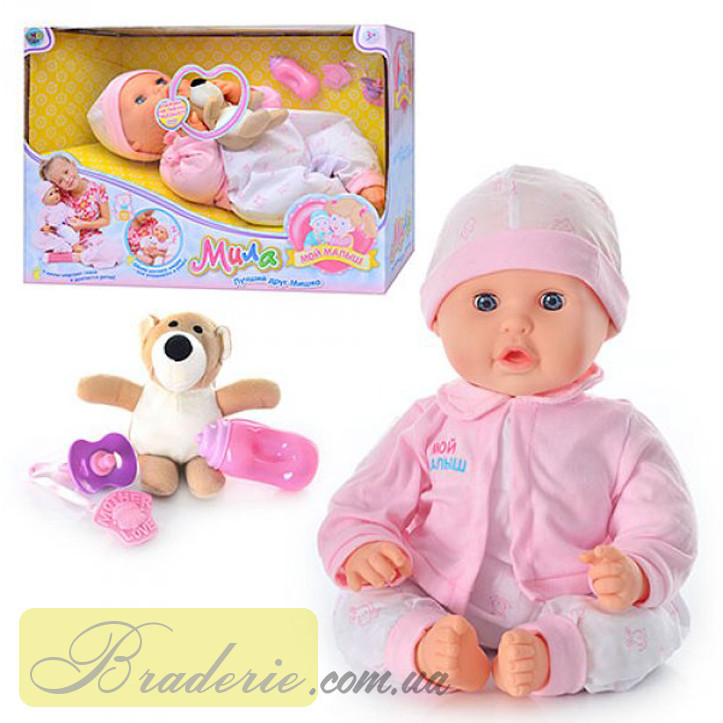 Кукла-пупс Joy Toy 5239