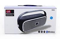 Портативна акустика SPS charge E25, фото 2