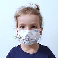 Маски дитячі медичні одноразові , упаковка 50 шт 145*95мм, фото 1