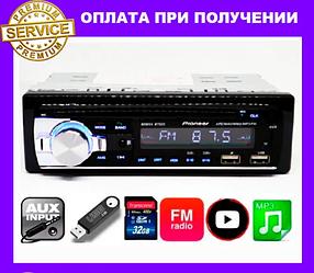 Автомагнітола Pioneer BT5-20 Bluetooth+2xUSB+SD+AUX 4x60W