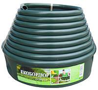 """Садовый бордюр """"Екобордюр"""" ТИП 3 (10м) зеленый, газонный бордюр, стандартный"""