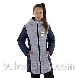 Демисезонная куртка для девочки подростка размер 146-158