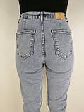 Укорочені сучасні джинси, фото 7