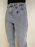 Укорочені сучасні джинси, фото 9