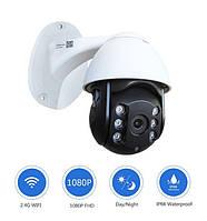 Уличная беспроводная IP камера видеонаблюдения UKC CAMERA CAD 19HS WIFI IP 360/90 2.0mp поворотная с удаленным