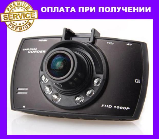 Видеорегистратор автомобильный DVR G30 1920*1080