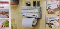 Кухонний диспенсер для паперових рушників, харчової плівки і фольги Triple Paper Dispenser, фото 4