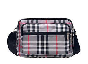 Жіноча сумка в клітинку кросс-боди женская сумочка вместительная