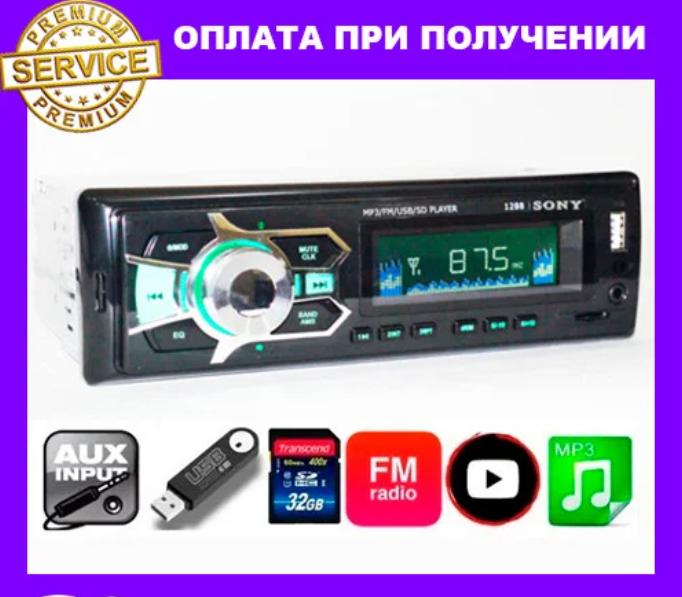 Автомагнитола Sony 12-88 ISO - MP3+FM+USB+microSD-карта