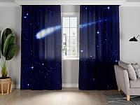 Фотошторы в зал, кухню, спальню Космос